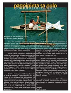 Image of the January 2008 issue of pagpipinta sa pulo
